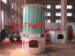 循流化床导热油炉